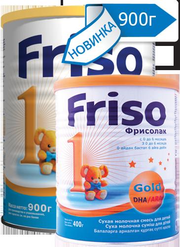 Фрисо оптом